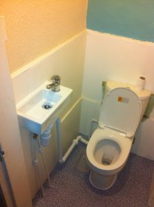 Small Edinburgh WC Toilet and Sink Installation